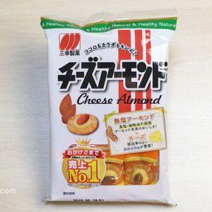 チーズアーモンドパッケージ