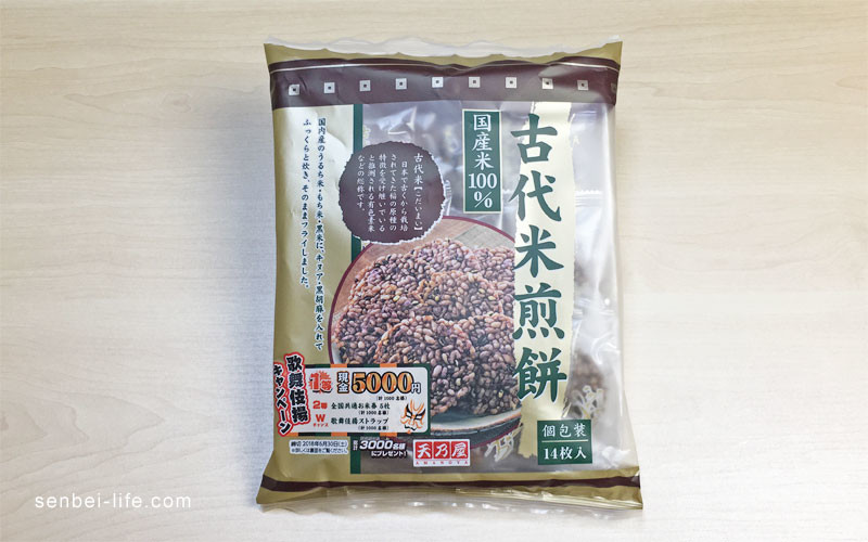 天乃屋古代米煎餅