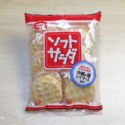 亀田製菓ソフトサラダ パッケージ
