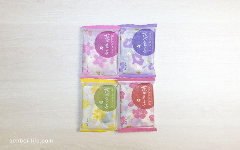 新宿中村屋「花の色よせ」 レポート