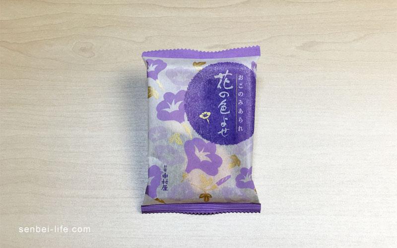 花の色よせ「夏(朝顔)袋」パッケージ