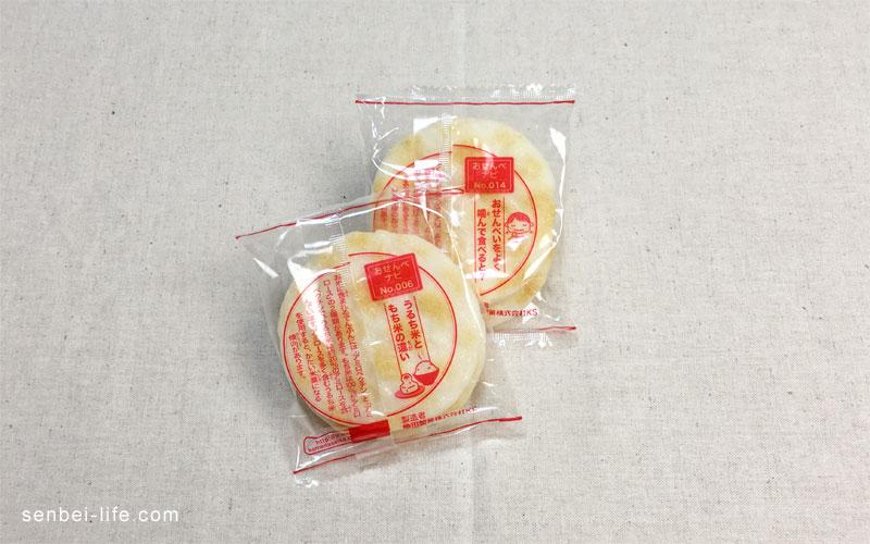 亀田製菓ソフトサラダ おせんべナビ